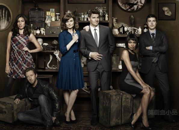 Bones S07 cast (10).jpg