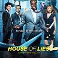 House-Of-Lies-Cast-Poster.jpg
