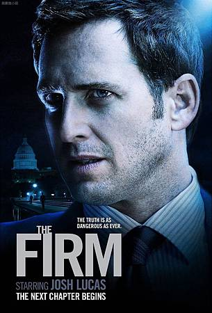 The Firm (21).jpg