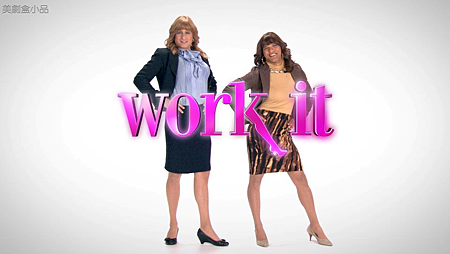 Work It s01 (24).png