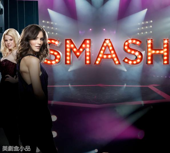 Smashs S01cast (2).png