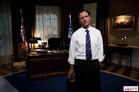 scandal 1x2 (25)