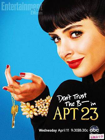 Don't Trust the Bitch in Apartment 23 1x1 (17)