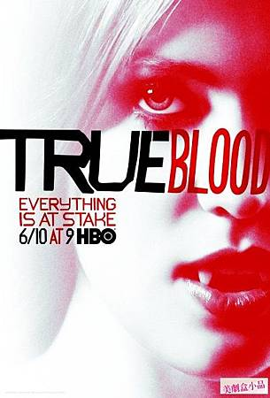 True Blood s05 05 11 (1)
