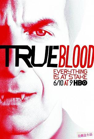 True Blood s05 05 11 (2)