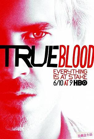 True Blood s05 05 11 (5)