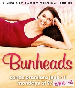 Bunheads 1x1 (6)