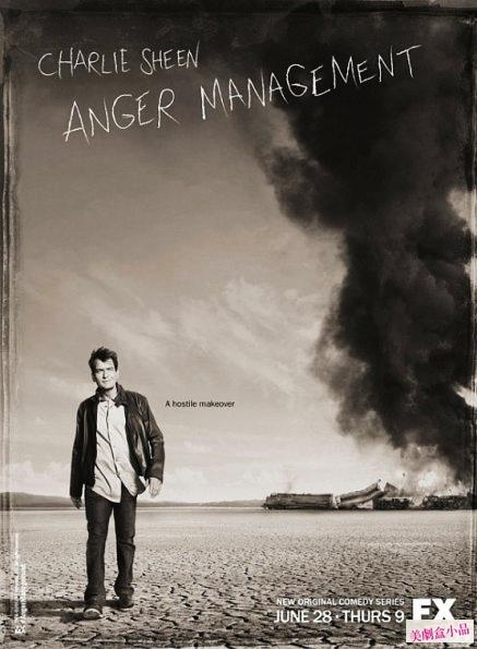Anger Management (1)