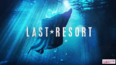 last-resort-abc-cast-04-550x309