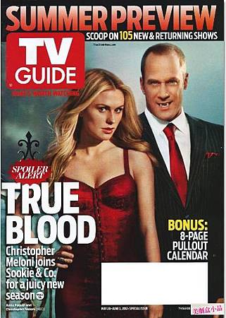 True Blood s05 海報 05 23 (1)