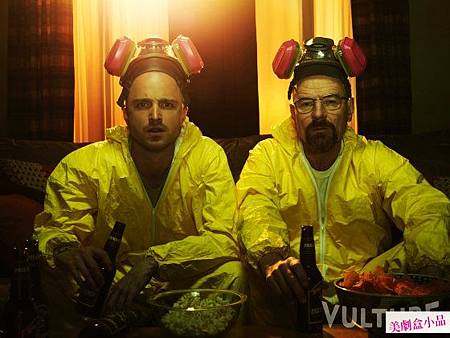 Breaking Bad S05 cast (1)
