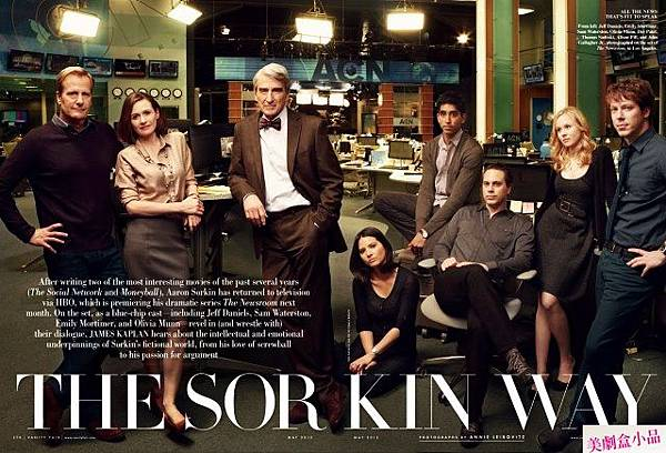 The Newsroom s01