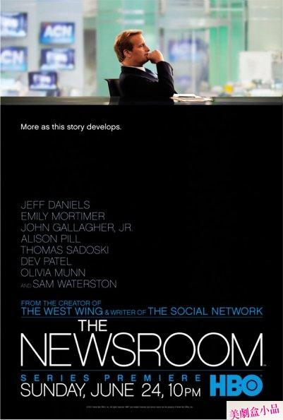 The-Newsroom-HBO-Poster_595_watermark