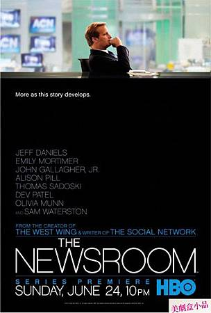 The-Newsroom-HBO-Poster_595_watermark