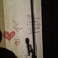 Shameless S03 set 2012 07 13 (6)