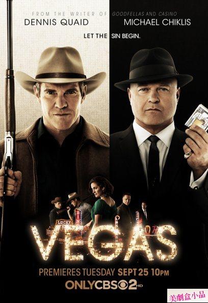 Vegas_keyart__120729153620_595_watermark