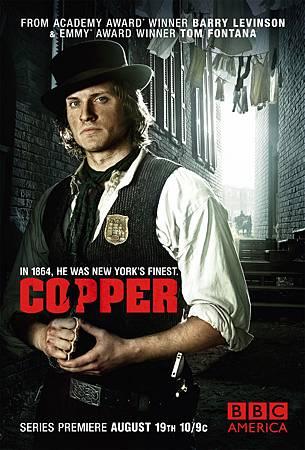 Cooper S01 (26)