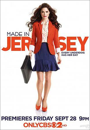 Made In Jersey (12)