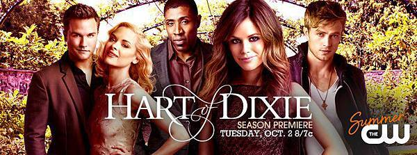 Hart of Dixie 2x1