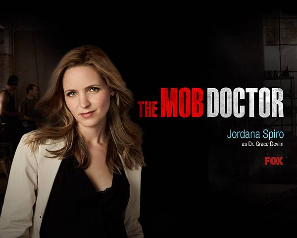 The Mob Doctor S01 cast-1 (5)