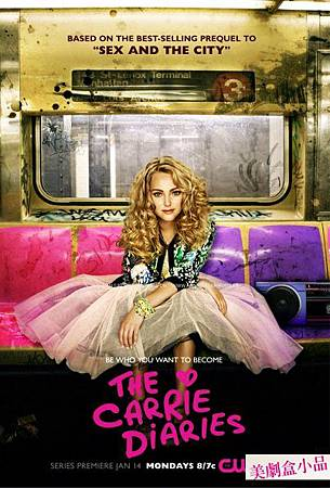 The Carrie Diaries (19)