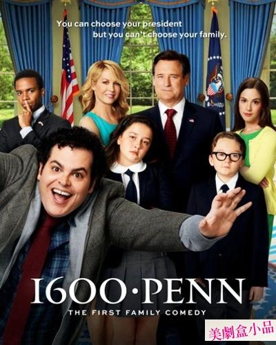 1600 Penn1x1 (3)