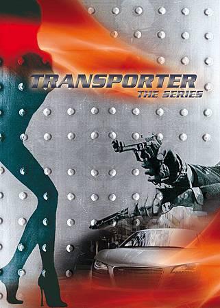 Transporter (21)