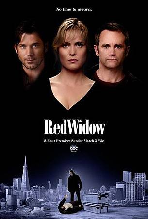 Red Widow 1x1 (34)