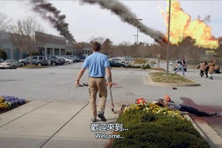 Zombieland 1x1 (4)