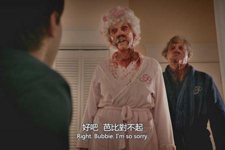 Zombieland 1x1 (16)
