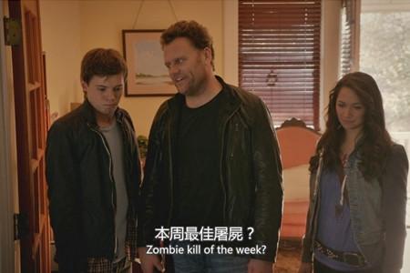 Zombieland 1x1 (18)