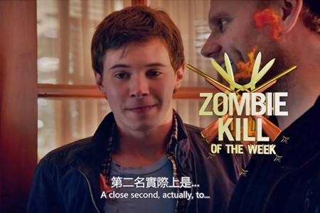 Zombieland 1x1 (19)