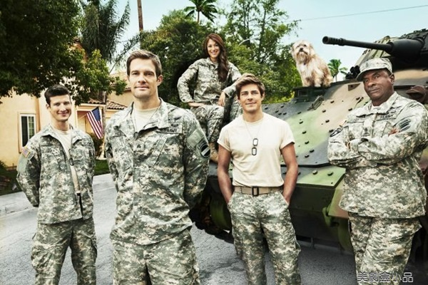 Enlisted1x1 (2)