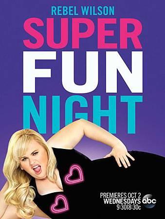 Super Fun Night.jpg