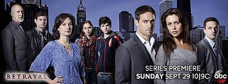 Betrayal S01 (10).jpg