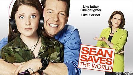 Sean Saves The World (1)