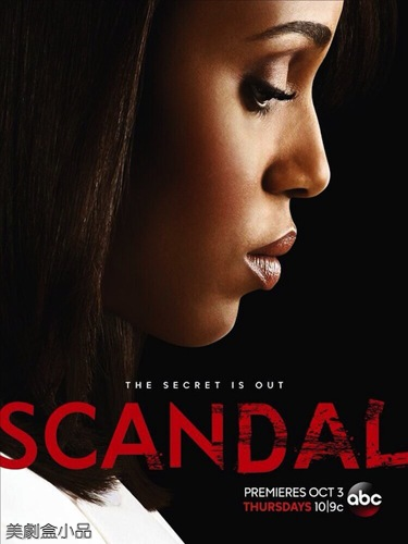 Scandal S03.png