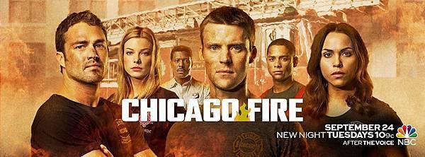 Chicago Fire 2x1.jpg