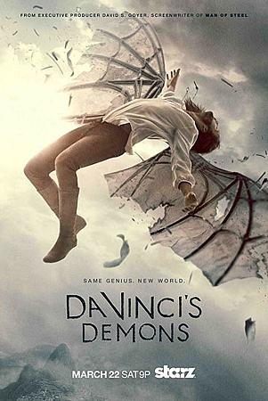 Da Vinci's Demons S02 (1).png
