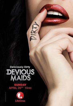 Devious Maids S02 (23).jpg