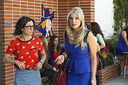 Bad Teacher1x1 (7).jpg