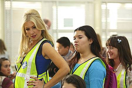 Bad Teacher1x1 (11).jpg