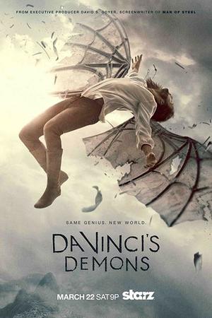Da Vinci's Demons.png