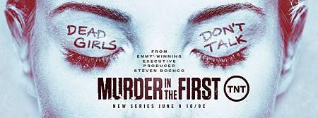 Murder In The First (1).jpg