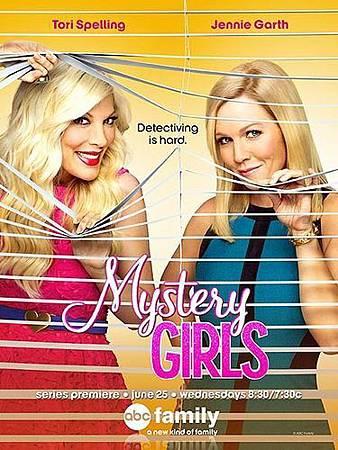 Mystery Girls (1).jpg
