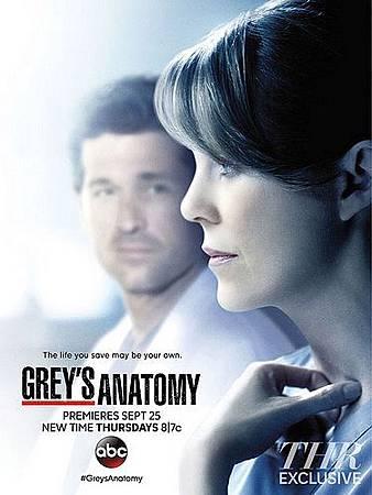 Grey's Anatomy S11x1 (2).jpg
