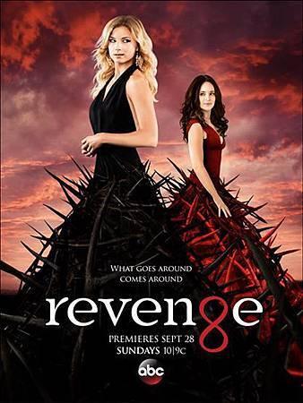 Revenge4x1 (1).jpg