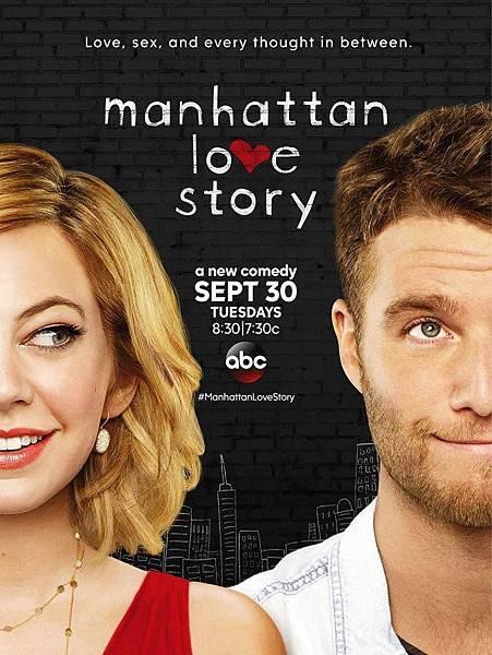 Manhattan Love Story1x1 cast (26).jpg