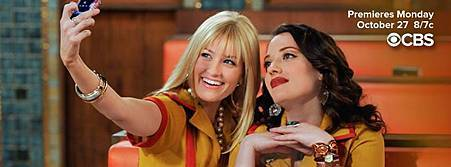 2 BROKE GIRLS4x1.jpg