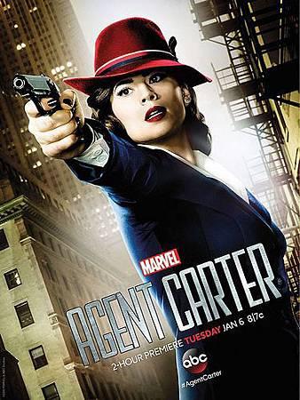 Agent Carter (1).jpg